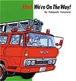 かじだ、しゅつどう・英語版―Fire! We're on the Way! (こどものともファースト・イングリッシュ・ブック)