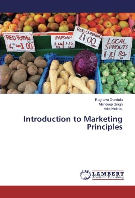 ギャングパパオーラルIntroduction to Marketing Principles