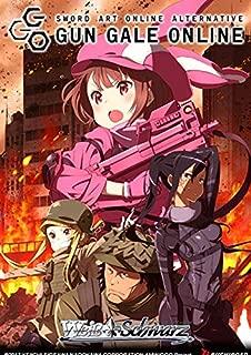 Weiss Schwarz Sword Art Online Alternative: Gun Gale Online English Booster Box