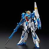 RG Zeta Gundam RG Limited Color Ver. 1/144