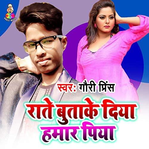 Gauri Prince & Shikha Sahani