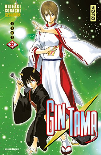 Gintama - Tome 32