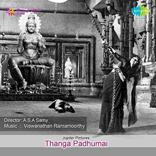 Viswanathan-Ramamoorthy