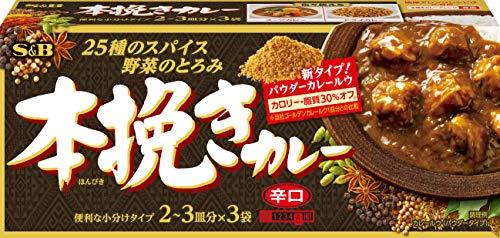 本挽きカレー 辛口 97.5g×6個