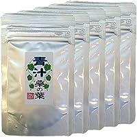 青汁 国産 桑の葉 15g×5袋セット 巣鴨のお茶屋さん 山年園
