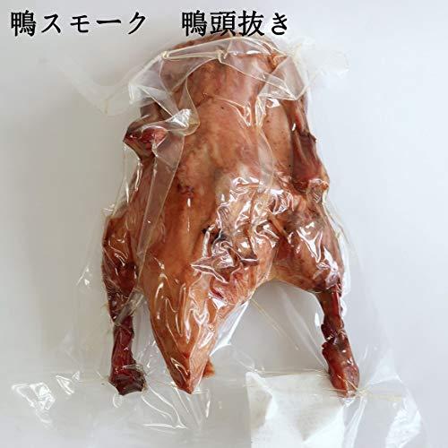 【お取り寄せ】醤燻鴨 鴨スモーク 味付鴨肉 日本国内加工 賞味期限約30日間 冷蔵食品
