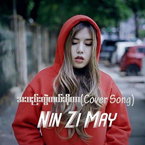 Nin Zi May