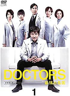 DOCTORS 最強の名医 [レンタル落ち] 全4巻セット [マーケットプレイスDVDセット商品]