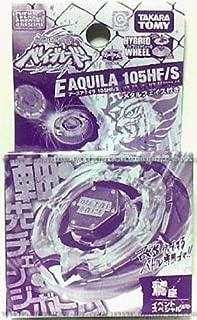 Beyblade Takara Metal Fight BB-47G Earth Aquila 105HF/S (Earth Eagle)