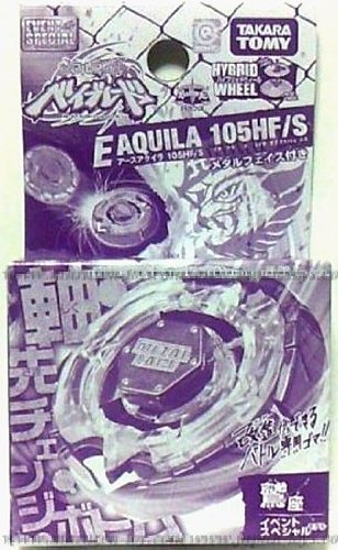 3 best beyblade earth eagle 145wd for 2020