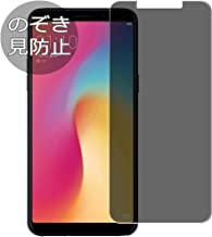 Synvy Privacy Screen Protector Film for Oppo A73 A79 0.14mm Anti Spy Protective Protectors [Not Tempered Glass]