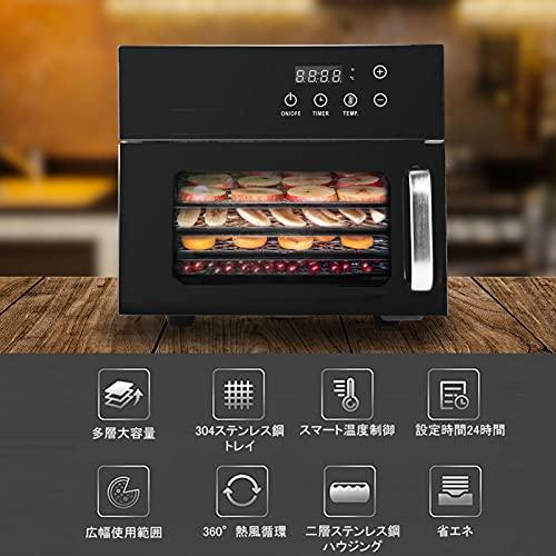 Refaney食品乾燥機フードドライヤー4層家庭用食品脱水機24時間プログラム30〜90℃智能温度制御ステンレス鋼制手作り果物/花茶/肉類/ペットフード/野菜乾燥日本語説明書付き