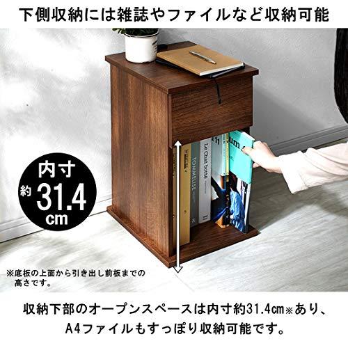 LITENStaDサイドテーブルコンセント引き出し幅30cmOKLSD-06-0017