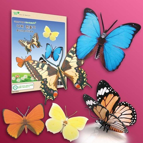 Papertoy - Eco Series Butterfly