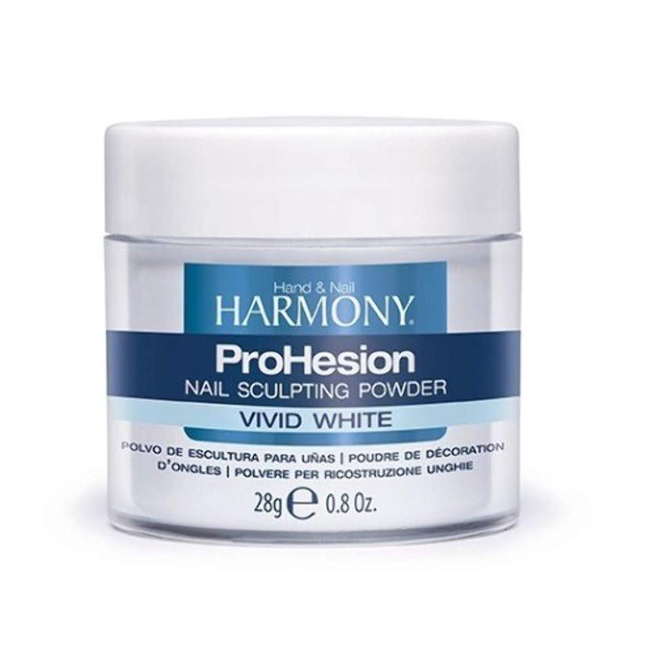 ひばり溶接充実Harmony Prohesion Sculpting Powder - Vivid White - 0.8oz / 28g
