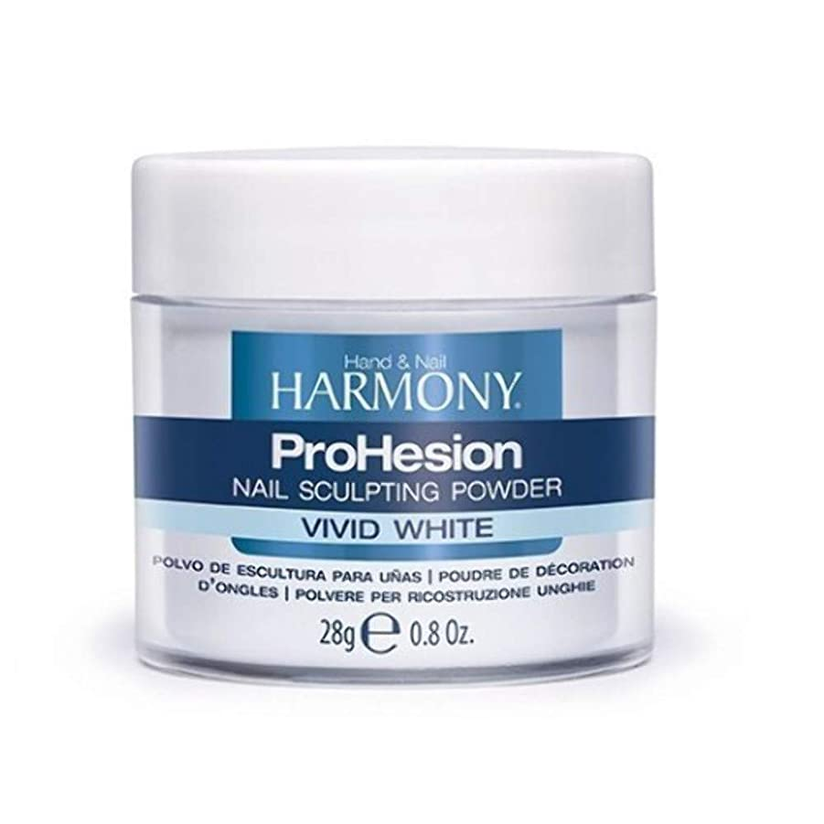 ドラマ充電たくさんのHarmony Prohesion Sculpting Powder - Vivid White - 0.8oz / 28g