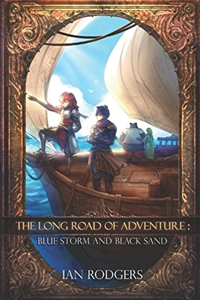 好ましいパンサー農業のThe Long Road of Adventure: Blue Storms and Black Sand