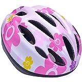 YRINA ヘルメット 子供 自転車 キッズ プロテクター セット or 単品 軽量 サイズ調整可 男の子 女の子 サイクリング (14.ピンクの花単品(Mサイズ))