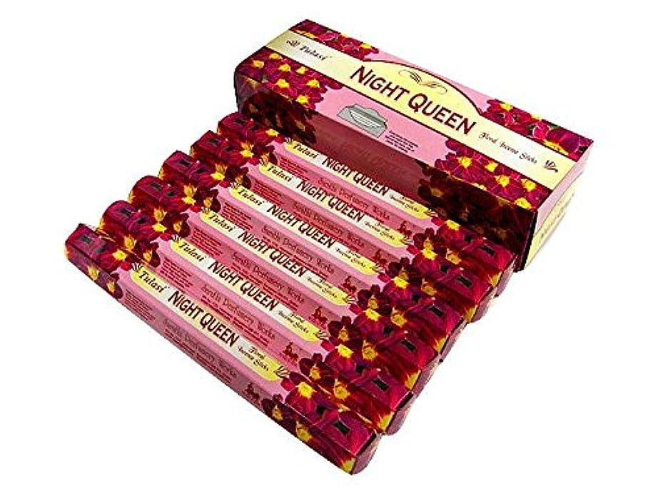 拍手する印象的を通してTULASI(トゥラシ) ナイトクィーン香 スティック NIGHT QUEEN 6箱セット