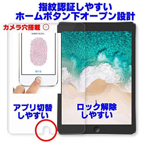 【ブルーライト93%カット】iPad第6世代第5世代Pro9.7インチAir1/Air2【旭ガラス使用】【2.5D】3Dtouch対応液晶保護ラウンドエッジ加工表面硬度9H超耐久超薄型飛散防止処理保護フィルムアイパッドプロ【ULTRAMOBILELABO】