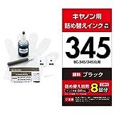 エレコム 詰め替え インク Canon キャノン BC-345対応 ブラック(8回分) THC-345BK8 【お探しNo:C136】 THC-345BK8