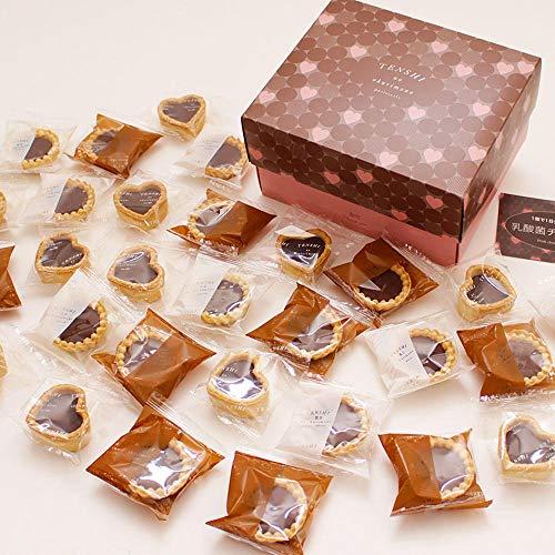 母の日 おしゃれ 大量 チョコ チョコレート ギフト プレゼント 生チョコタルト / 乳酸菌チョコロン30個入 バッグ大1枚+お配り用バッグ10枚付き 常温 個包装 (配送日指定)