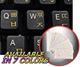 Korean Keyboard Sticker with Yellow Lettering ON Transparent Background for Desktop, Laptop and Notebook