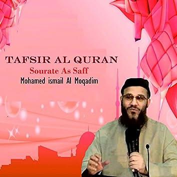 Tafsir Al Quran - Sourate As Saff (Quran)