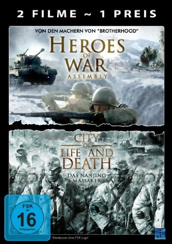 Asia War Edition (Heroes of War / City Of Life And Death) [Collector's Edition]