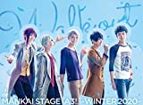 MANKAI STAGE『A3!』~WINTER 2020~【DVD】[DVD]
