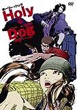 Holy+Dog[DVD]