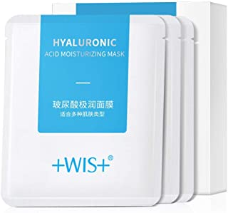 WIS Hyaluronic Facial Mask Sheet 24 packs,Deep Hydrating Anti-Aging Serum Moisturizing Face Mask for Dull Dry Skin Care,An...