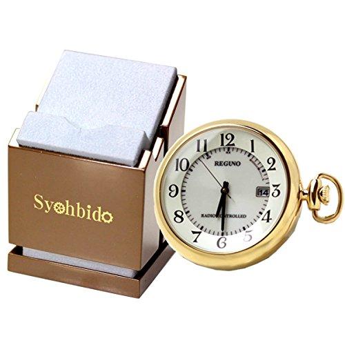 シチズン(CITIZEN)懐中時計 KL792231と懐中時計専用スタンドのセット