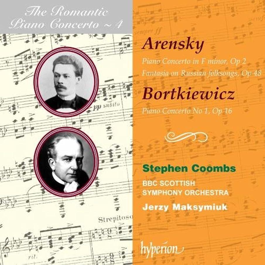Arensky: Piano Concerto in F Minor / Bortkiewicz: Piano Concerto No. 1