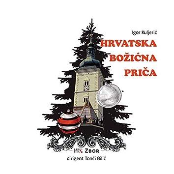 Hrvatska Božićna Priča