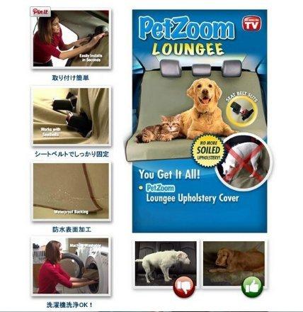 Pet Zoom protector de asiento de coche