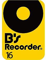 B's Recorder 16  (最新) win対応 ダウンロード版