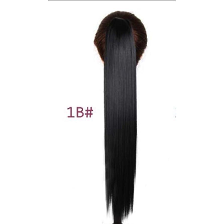 反逆特別な司教JIANFU 女性のための24inch / 150g合成高温ヘアピースの長さストレートポニーテール爪クリップロングストレートヘアエクステンション (Color : 1B#)