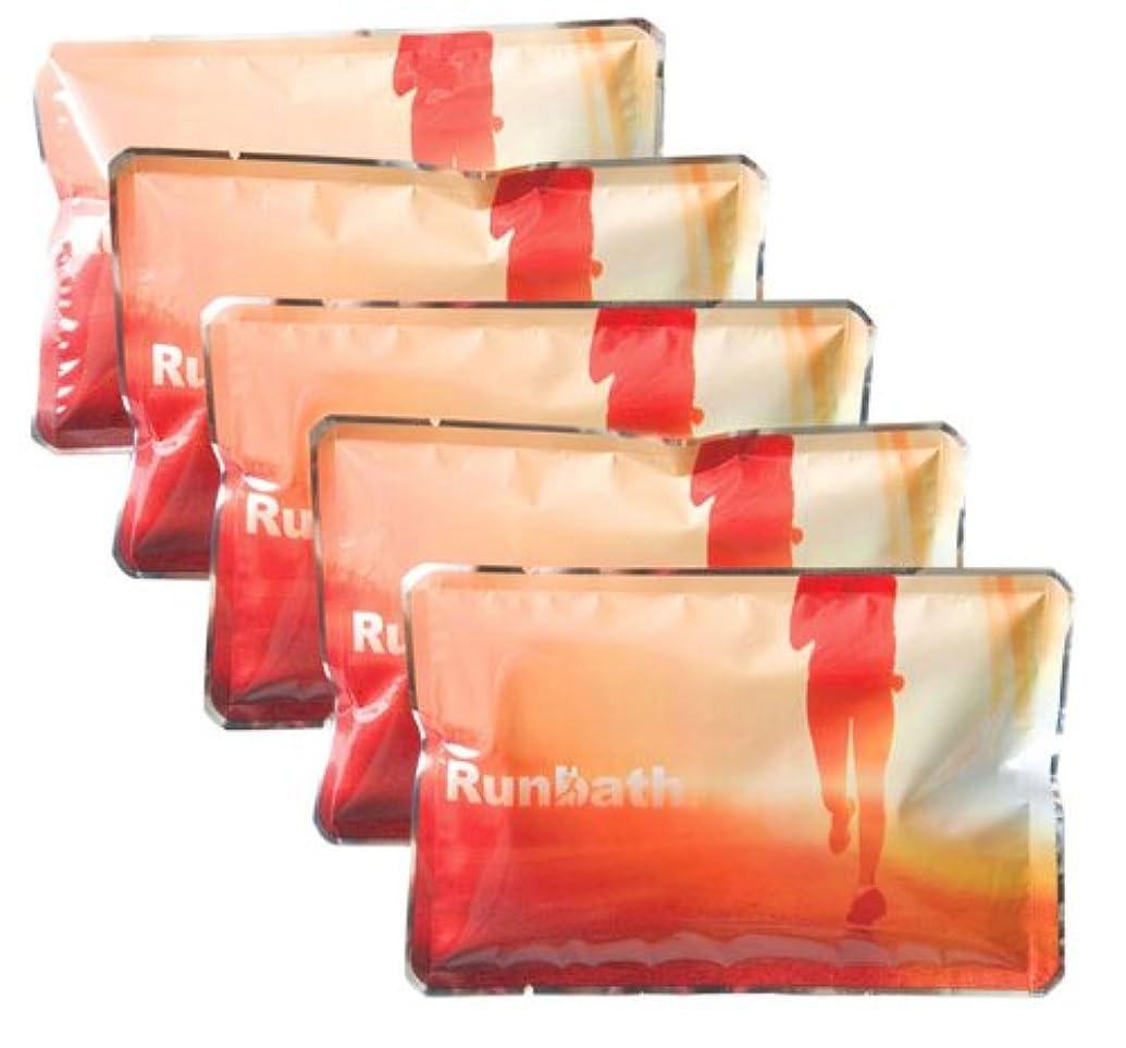 助言する治療どうやってRunbath ランバス 5個セット