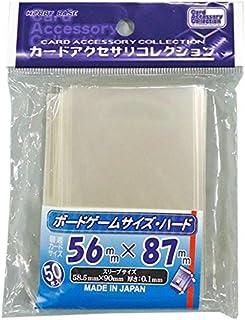 ホビーベース カードアクセサリコレクション スリーブ ボードゲームサイズ・ハード CAC-SL103