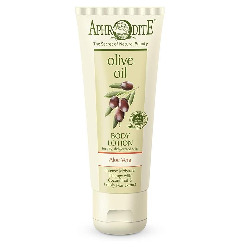 西小さな公使館Aphrodite Olive Oil Body Lotion 200ml / ??????????????????????200ml