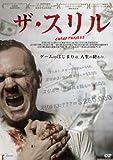 ザ・スリル[DVD]