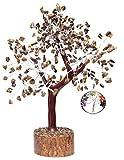 KACHVI Cristales Piedras curativas 7-Chakra Ojo de Tigre 300 Piedras Preciosas �rbol Cuarzo Chakra Sacro Decoración del hogar Tamaño del árbol 10-12 Pulgadas Alambre de Plata