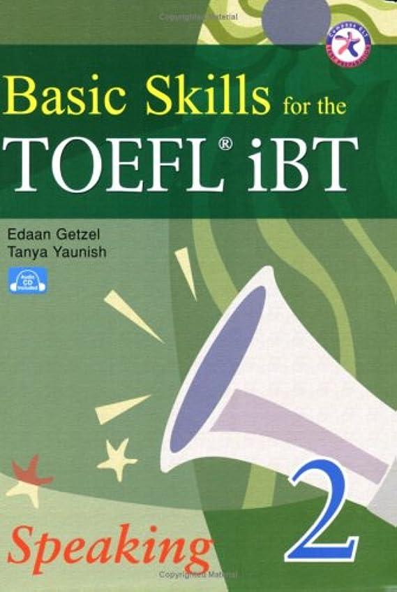 機関車動通路Basic Skills for the TOEFL iBT 2 Speaking Book with Audio CD