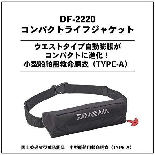 ダイワ(DAIWA)コンパクトライフジャケット(ウエストタイプ自動・手動膨脹式)グレーフリーDF-2220