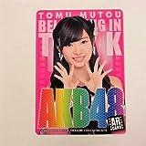 AKB48 トレジャーカード2/レア/選抜ARカード/武藤十夢 ≪オフィシャルトレジャーカードSeries2≫