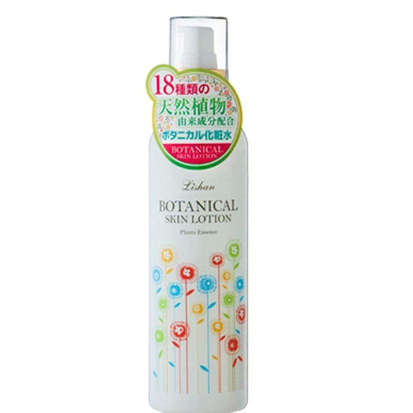 品損傷見捨てるアイスタイル リシャン ボタニカル化粧水 フローラルの香り 260ml
