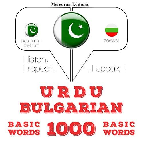Urdu – Bulgarian. 1000 basic words cover art