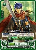 ファイアーエムブレム サイファ B22-050 無敵の剣技を継ぐ青年 アイク (N ノーマル) ブースターパック 第22弾 英雄たちの凱歌