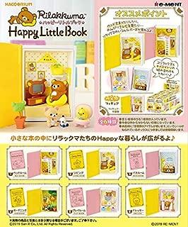 Rilakkuma Happy Little Book HACORIUM
